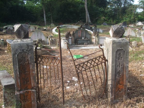Bukit Brown Cemetery Site